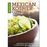Kosher Mexican Food Recipes images